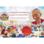 Brochure internationale 2021